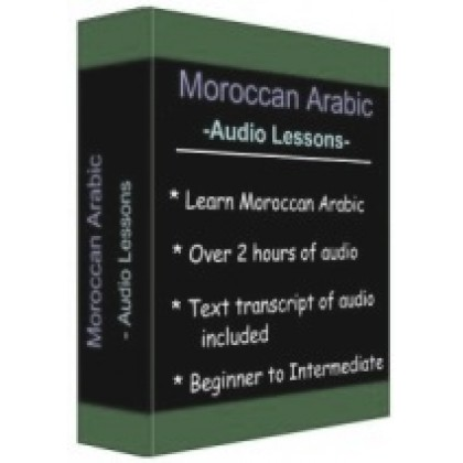 Learn Moroccan Arabic With Audio Lessons