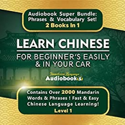 Learn Chinese For Beginner's Easily & In Your Car Audiobook Super Bundle!