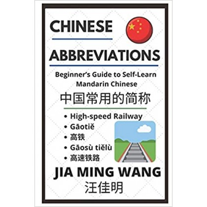 Chinese Abbreviations Beginner's Guide to Self-Learn Mandarin Chinese